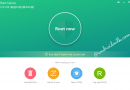Download Root Genius Application (all versions)